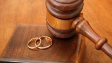 Заявление о расторжении брака