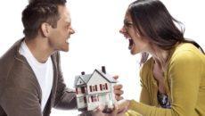 Как делится квартира при разводе
