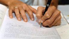 Форма (бланк) искового заявления о расторжении брака