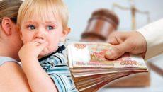 способы выплаты алиментов на ребенка