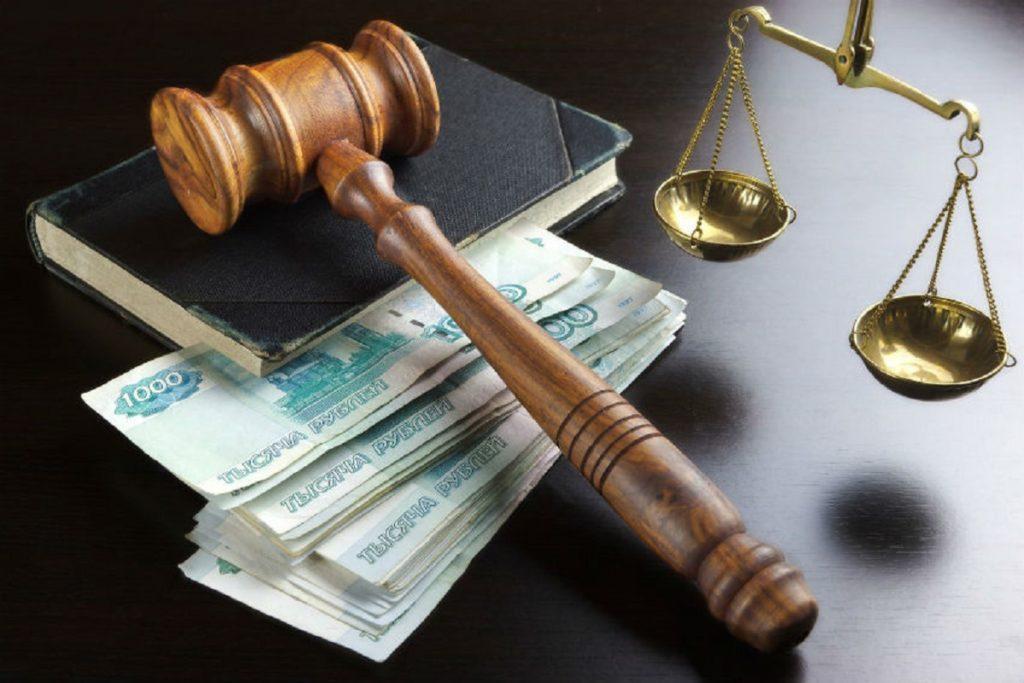 По решению суда в постоянной фиксированной сумме