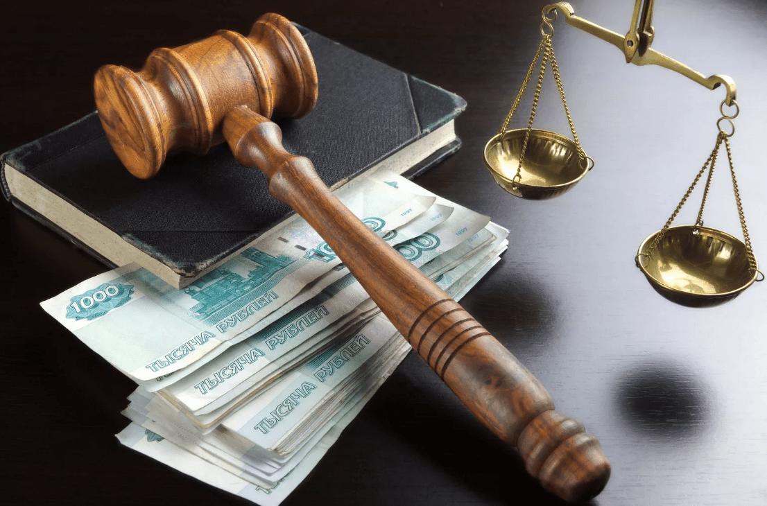 Взыскание через суд