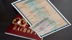 Можно ли оставить фамилию мужа после развода