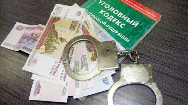 Статья 157 УК РФ о неуплате алиментных отчислений на содержание детей или нетрудоспособных родителей