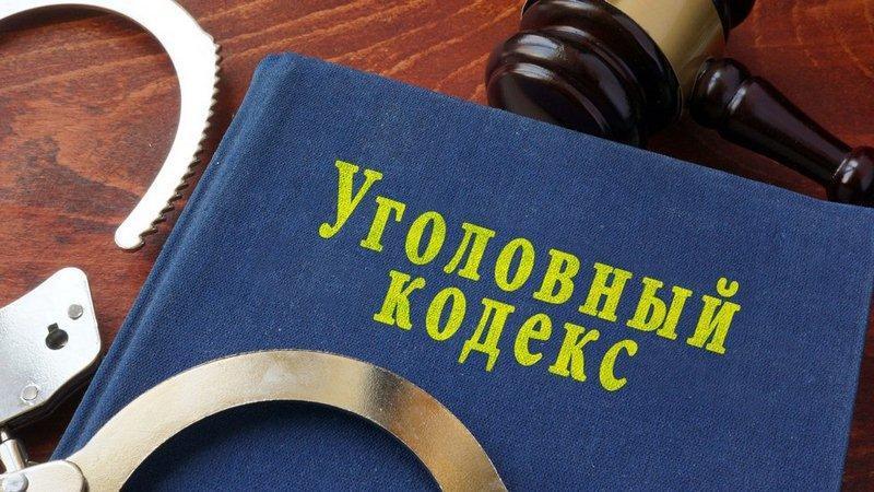 Статья 157 УК РФ о санкциях за неуплату алиментов