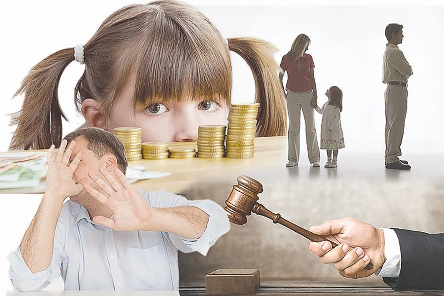Образование задолженности