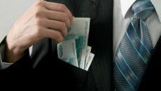 Основания взыскания алиментов в твердой денежной сумме