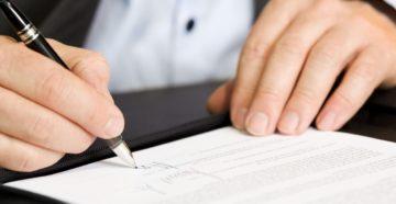 Подача заявления на развод через суд