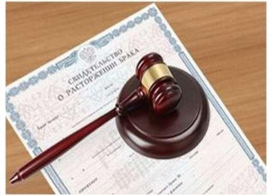 Решение суда о разделе имущества