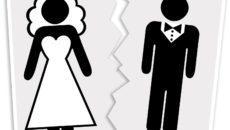 Образец заявления на расторжение брака (развод)