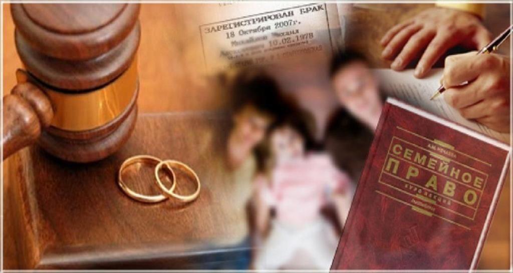Этапы расторжения брака через суд