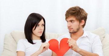Тонкости расторжения брака
