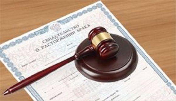 Как оформить развод через суд