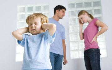 родительских прав