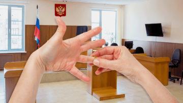 Расторжение брака по заявлению одного