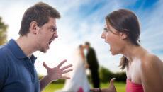 Развод без согласи