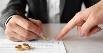 брачного договора