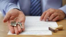 брачный договор при покупке