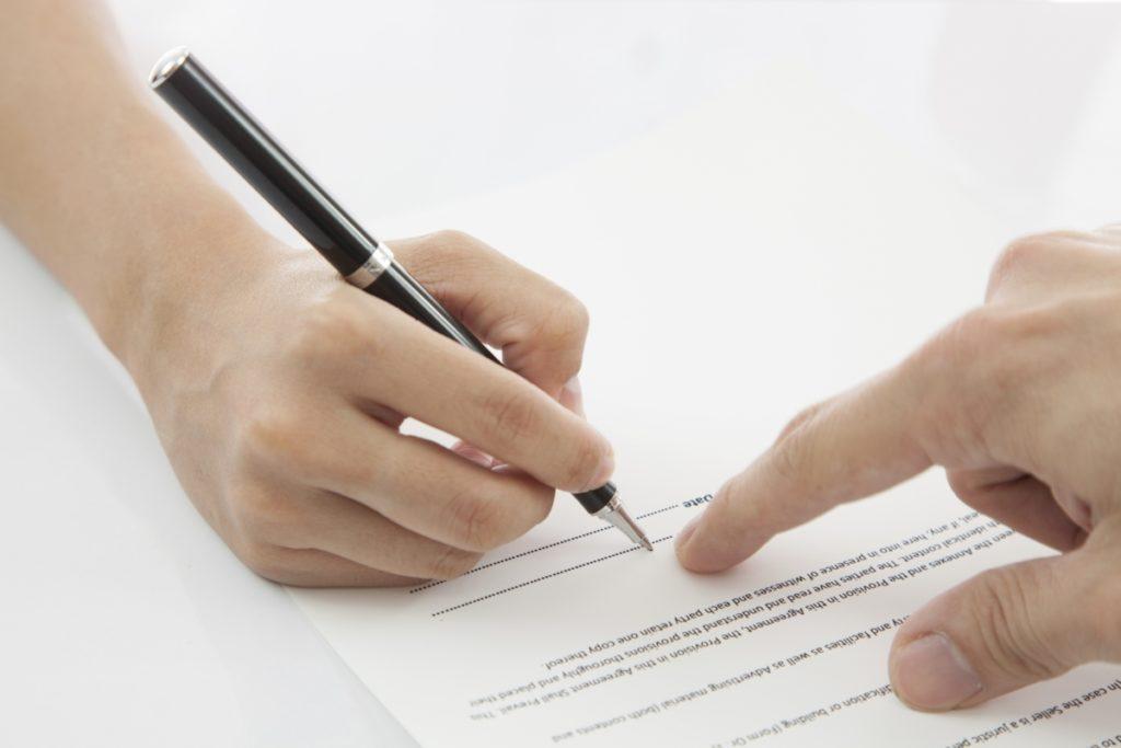 Оформление нотариального соглашения об уплате алиментов