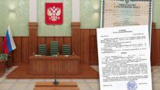 Государственная регистрация расторжения брака